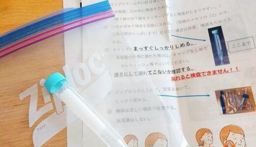 保護中: もうコロはたくさんだ(PCRの実際の話つき、読みたい方はメールくださいね)